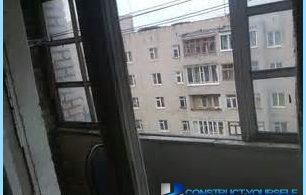 No cierre la puerta del balcón: Causas, Remedios